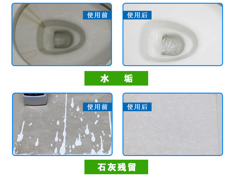 石材清洗剂Q6