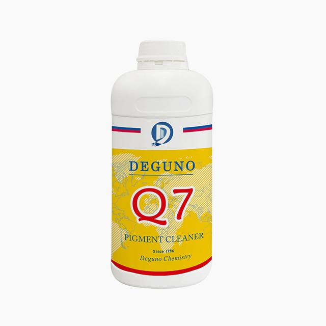 色素清洗剂Q7